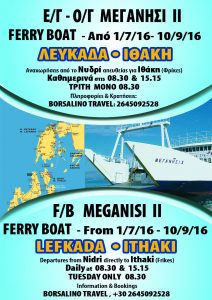 ferryboat-Nidri-Ithaki-2016