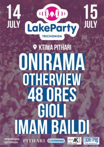lake-party-afsa-poster-2016