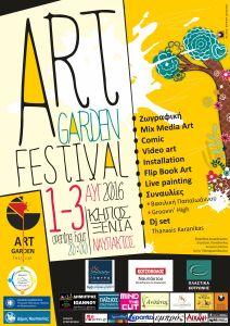 ART-FESTIVAL-2016-TELIKH-AFISA-212x300