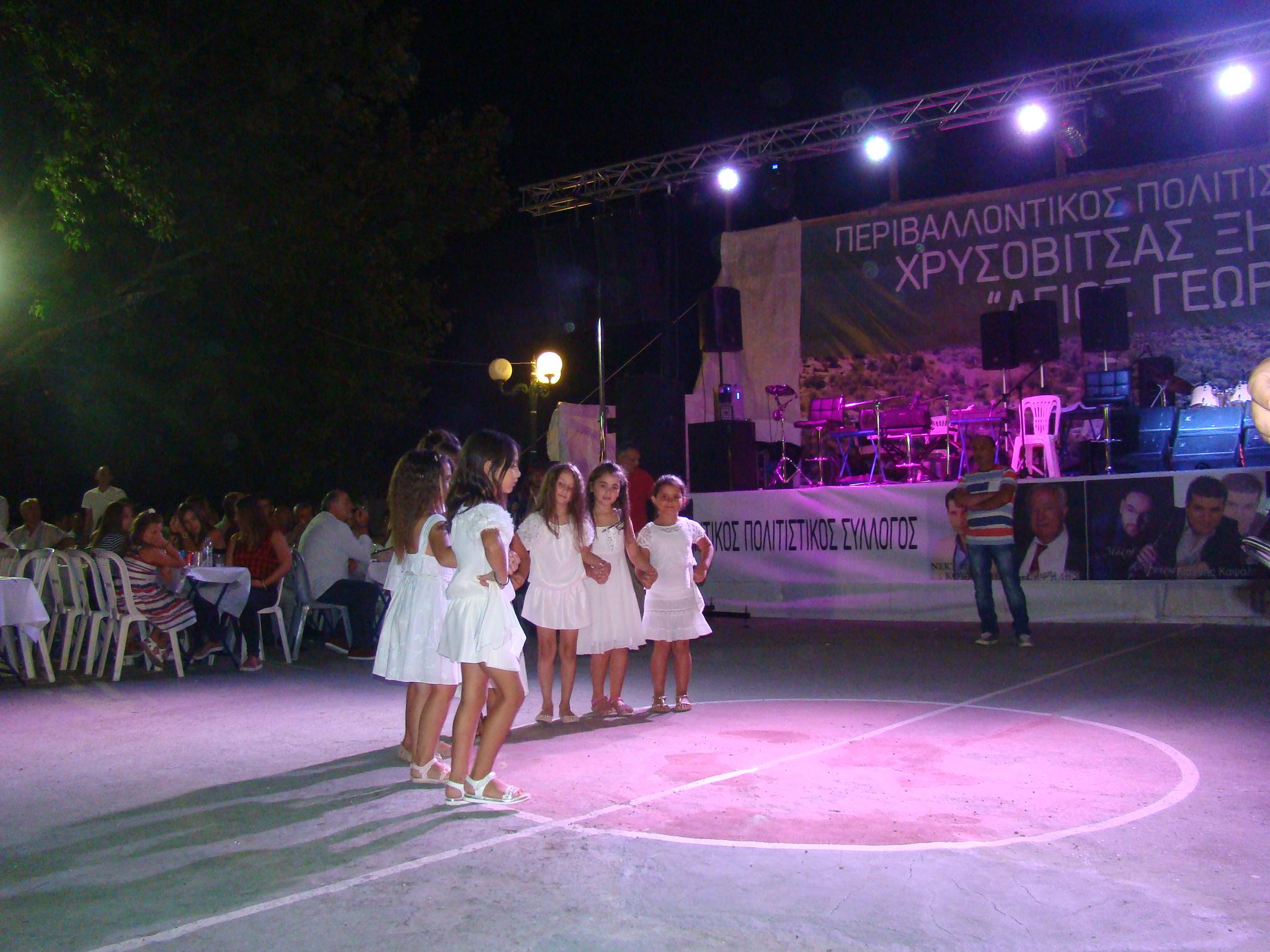 xrisovitsa (8)