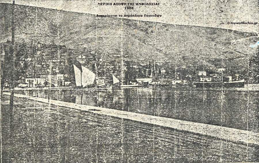 amfilochia_1908