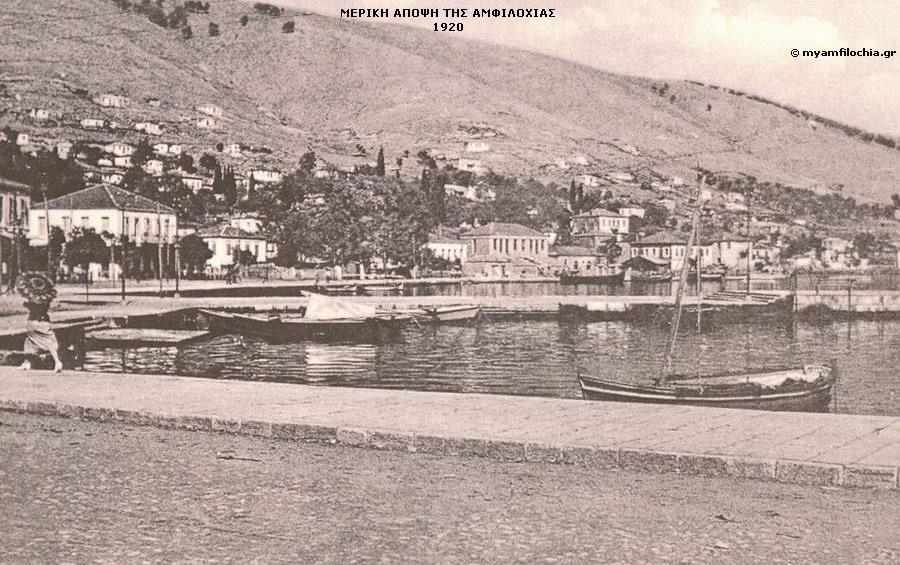 amfilochia_1920