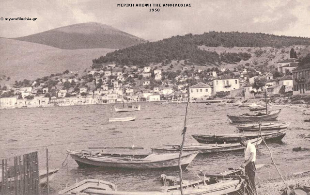 amfilochia_at_1950