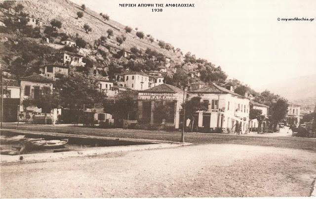 apopsi_amfilochia_1930