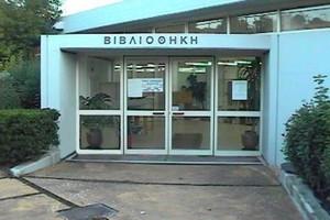 dimotiki-bibliothiki-agrinioy