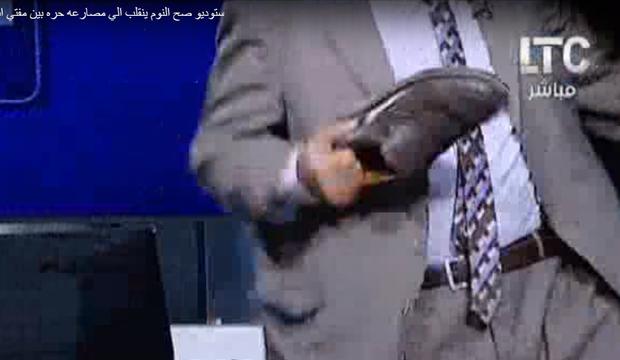 egypt-shoe