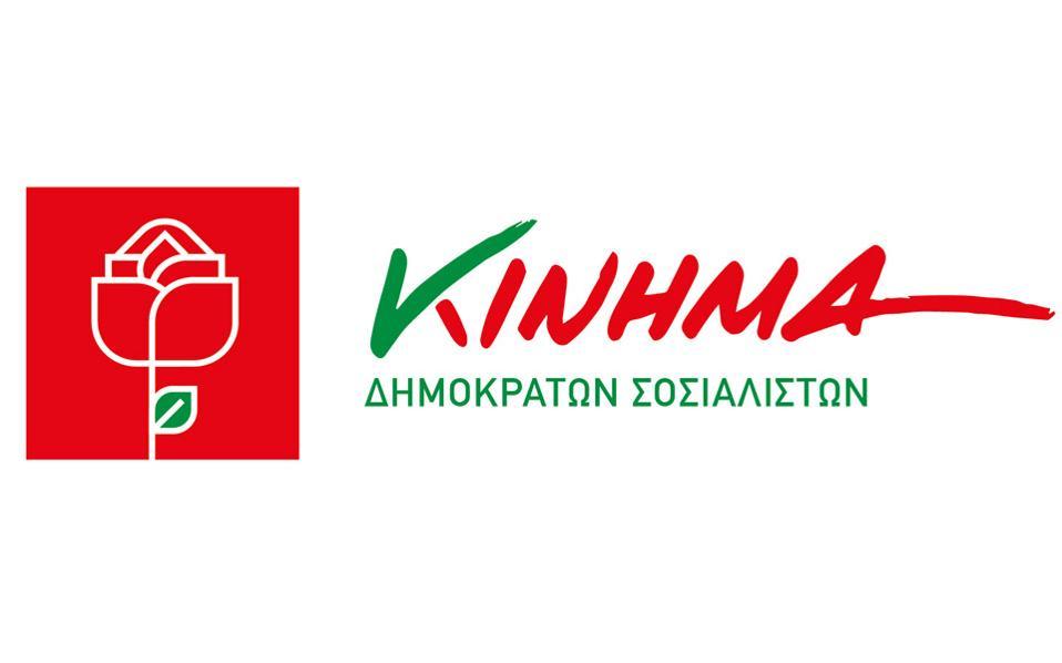 kinima_log