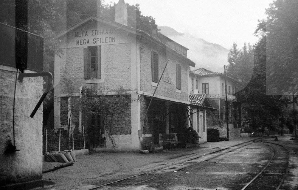 Καλάβρυτα, ο σιδηροδρομικό σταθμός Μέγα Σπήλαιον, 1957.