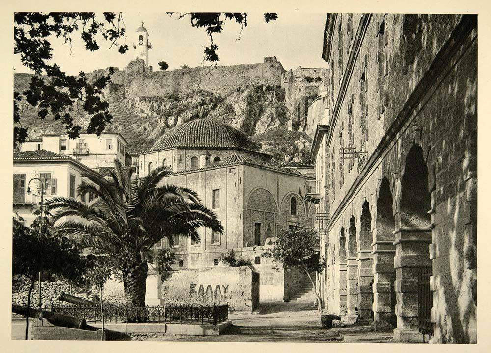 Ναύπλιον, το βουλευτικό, η πρώτη Βουλή των Ελλήνων, 1937.