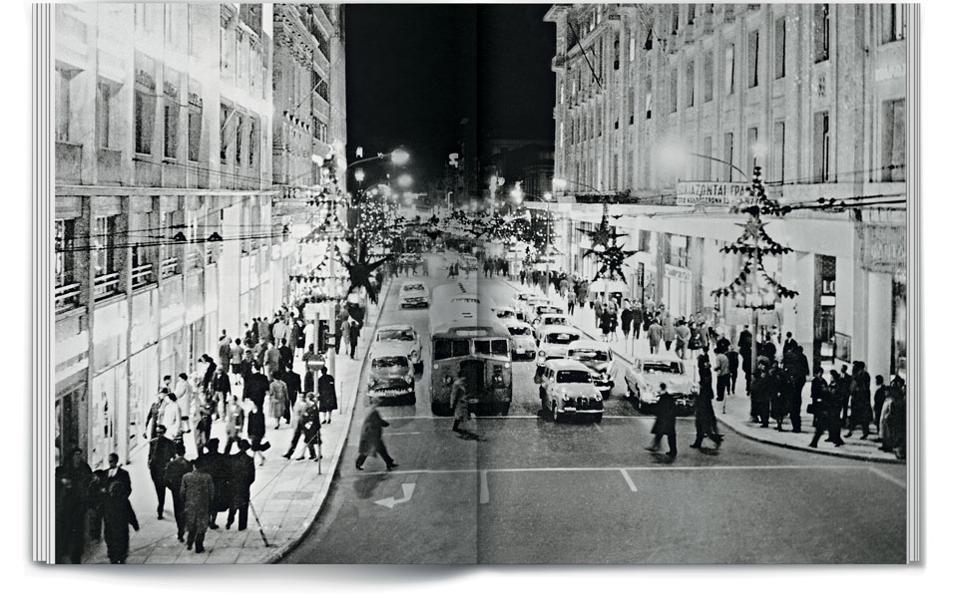 ΣΤΑΔΙΟΥ 1950