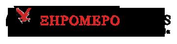 XIROMERO PRESS – XIROMEROPRESS.GR