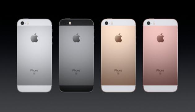 Έρχεται άμεσα το «φθηνό» iPhone από την Apple – Τα χαρακτηριστικά (vid)