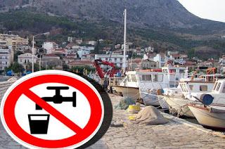 Έκτακτο Διακοπή νερού τώρα στην πόλη του Αστακού