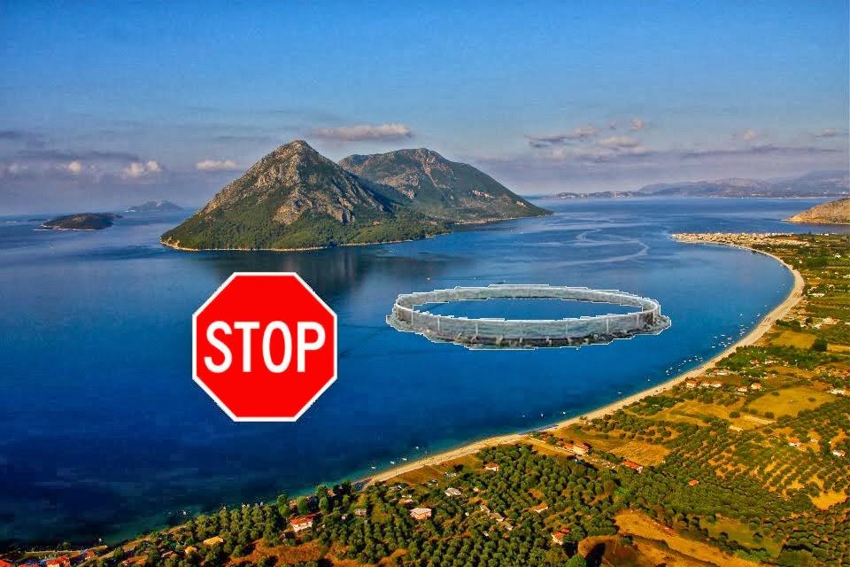 ΣΤΑ ΚΑΓΚΕΛΑ ΟΙ ΚΑΤΟΙΚΟΙ:20 νέα στρέμματα ιχθυοκαλλιέργειας στην παραλιακή διαδρομή Αστακού – Μύτικας.