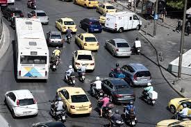 Ερχεται επιδότηση για μηχανάκια και ποδήλατα