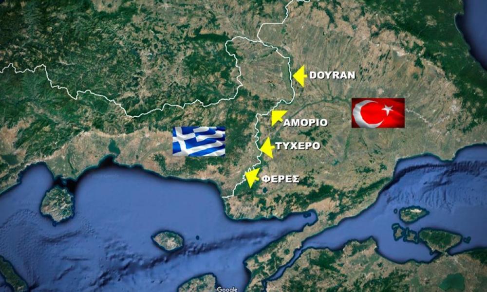 Κρίσιμες στιγμές στον Έβρο: Η Τουρκία για πρώτη φορά αμφισβητεί εθνικό ηπειρωτικό έδαφος -Ζητά συρρίκνωση της Ελλάδας
