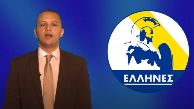 Πρώτη του κόμματος Κασιδιάρη, σπάει ρεκόρ αποδοχής,ηχηρά ονόματα στο κόμμα![βιντεο]
