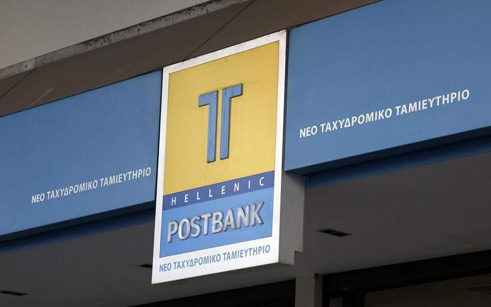 Υπόθεση Ταχυδρομικού Ταμιευτηρίου: Απαλλαγή όλων των κατηγορουμένων για απιστία