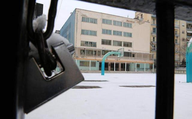 Ποια σχολεία στην Αιτωλοακαρνανία συγχωνεύονται.