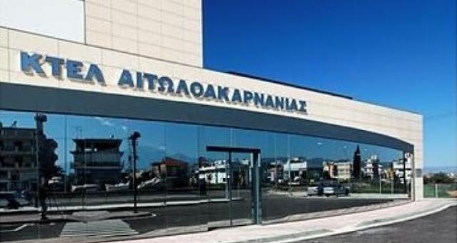 Κ.Τ.Ε.Λ. Αιτωλοακαρνανίας: Δεν φορούν μάσκα επιβάτες λεωφορείων