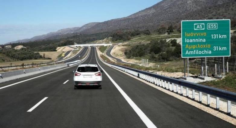 Ιόνια Οδός: Αναζητείται χρηματοδότηση για τη σύνδεση με Αγρίνιο – 100 εκατ. ευρώ το κόστος
