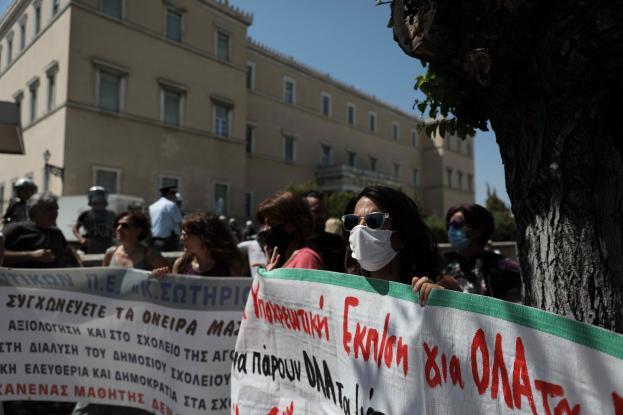 Εκπαιδευτικοί και γονείς αντιδρούν στο επικίνδυνο άνοιγμα των σχολείων – Διαδηλώσεις σε Αθήνα-Θεσσαλονίκη