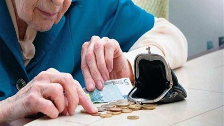 Ταυτόχρονη πληρωμή κύριων και επικουρικών συντάξεων Σεπτεμβρίου – Δείτε τις ημερομηνίες καταβολής