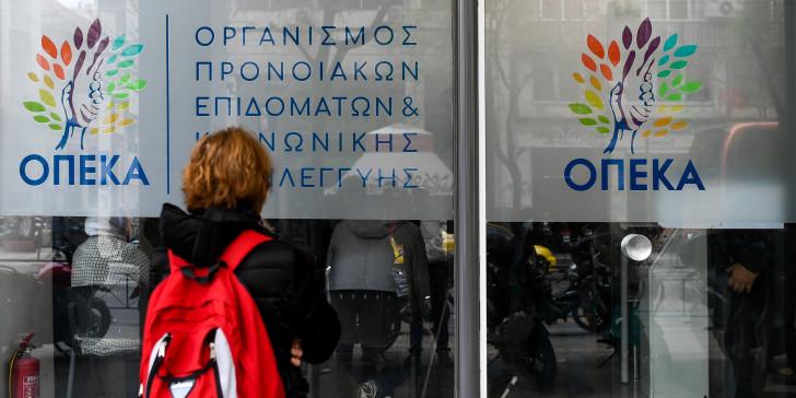 ΟΠΕΚΑ: Την Τετάρτη η πληρωμή για το επίδομα παιδιού και άλλες 8 παροχές