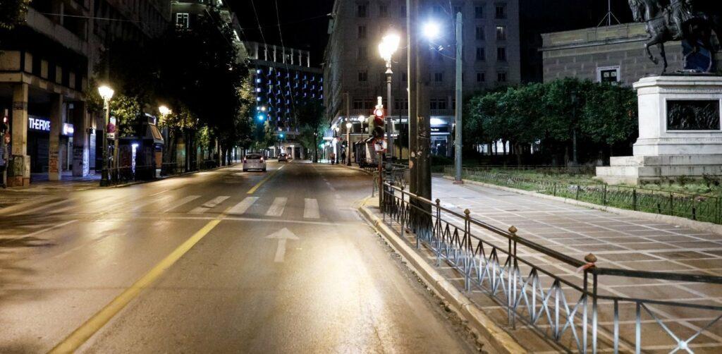 Απαγόρευση κυκλοφορίας – Αυτά είναι τα έγγραφα που χρειάζεστε για να μετακινηθείτε μετά τις 00:30