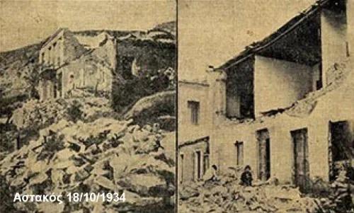 18 Οκτωβρίου 1934 – Ο φονικός σίφωνας με 3 νεκρούς στον Αστακό