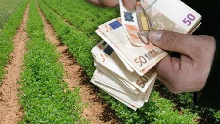 Στις 24 Δεκέμβρη πληρώνεται η εξισωτική αποζημίωση από τον ΟΠΕΚΕΠΕ