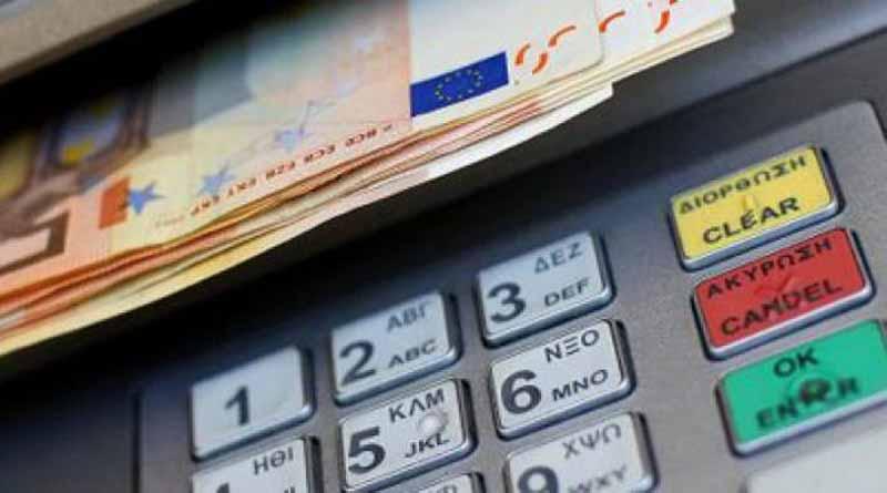 Αναδρομικά: Ποιοι δε πληρώνονται τώρα και ποιοι θα πληρωθούν μέχρι 31 Δεκεμβρίου