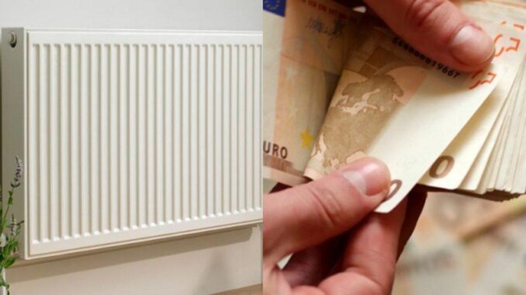 Επίδομα θέρμανσης: Θα χορηγούνται μέχρι και 700 ευρώ -Κάλυψη και φυσικού αερίου