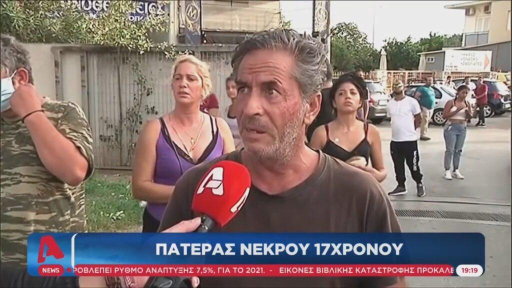 Μεσσηνία: 64χρονος πυροβόλησε και σκότωσε 18χρονο ρομά που μπήκε στο σπίτι του για να κλέψει