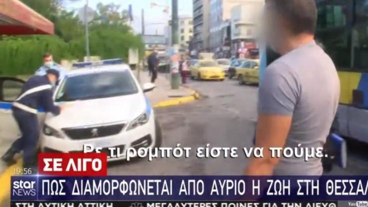 Απίστευτο επεισόδιο οδηγού λεωφορείου με αστυνομικούς: «Μία τυρόπιτα έτρωγα!» (Video)