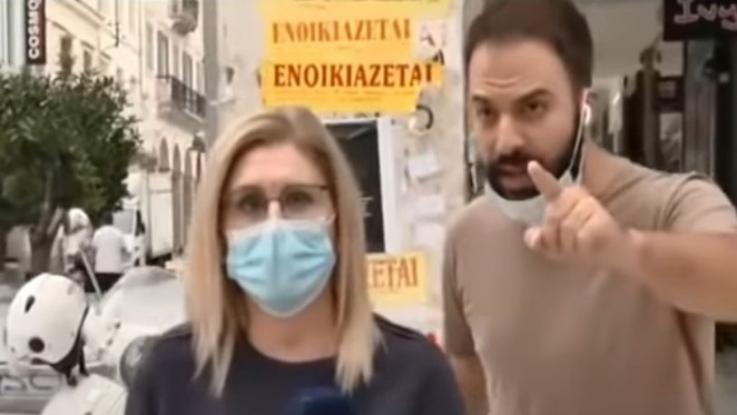 «Ο καμεραμάν δε φοράει μάσκα» – Πολίτης παρεμβαίνει στη ζωντανή σύνδεση του δελτίου της ΕΡΤ (Video)