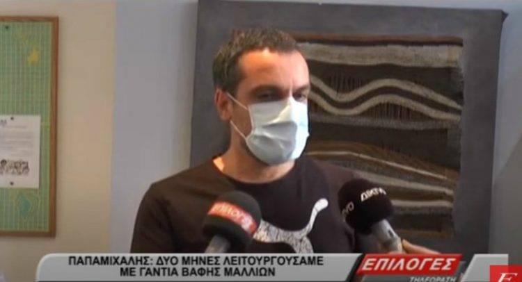 ΑΠΙΣΤΕΥΤΟ:Το προηγούμενο δίμηνο το Γενικό Νοσοκομείο Σερρών λειτουργούσε με γάντια βαφής μαλλιών