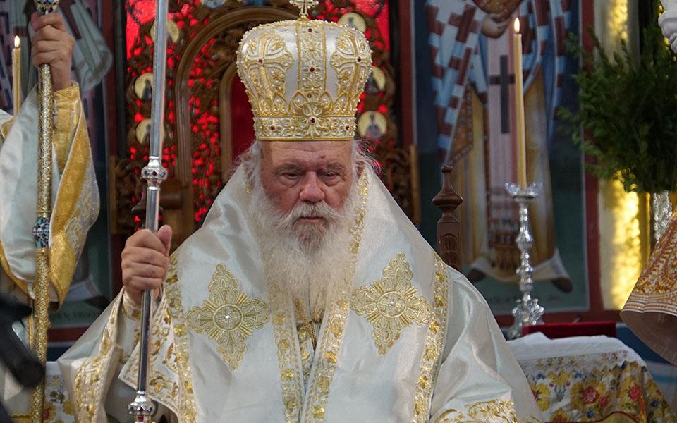 EKTAKTO:Με κορονοιό ο Αρχιεπίσκοπος νοσηλεύεται στον Ευαγγελισμό!