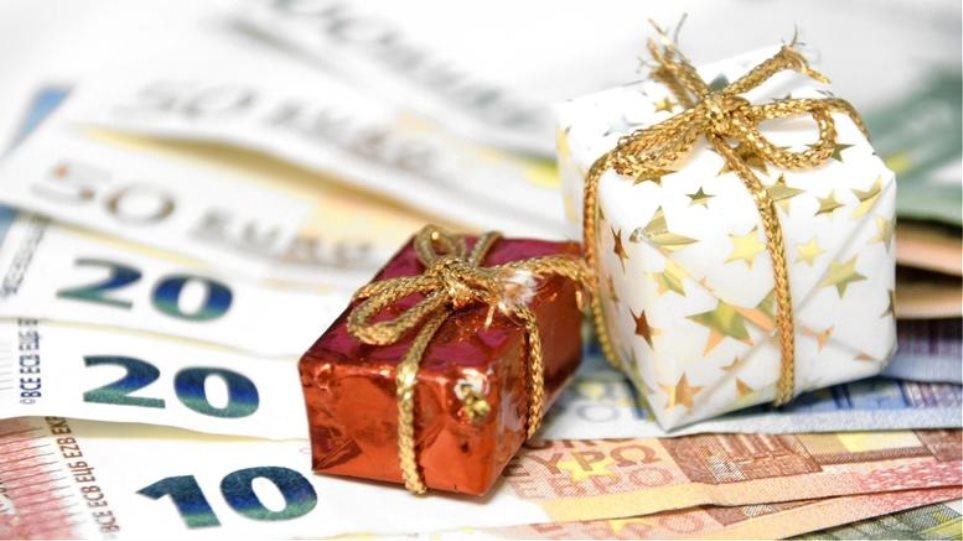 Εκτακτο :Σκέψεις για δώρο Χριστουγέννων σε συνταξιούχους και υγειονομικούς!