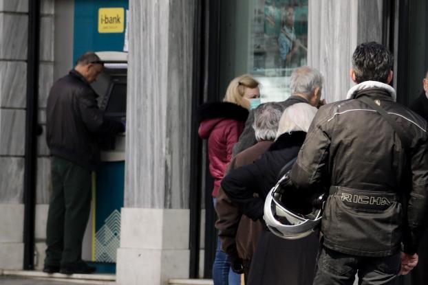 Η Εθνική Τράπεζα «κατεβάζει ρολά» σε 41 ακόμα καταστήματα – Κλείνει και το κατάστημα σ τη Βόνιτσα!