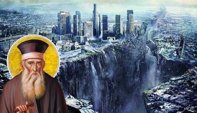 Άγιος Κοσμάς ο Αιτωλός: «Σεισμός παγκόσμιος θα γίνει, όλος ο κόσμος θα γίνει ένας ….»