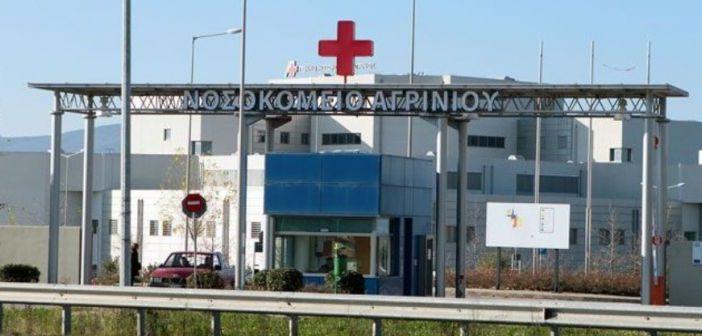 """ΠΡΟΕΔΡΟΣ ΠΟΕΔΗΝ:""""Το νοσοκομείο του Αγρινίου έγινε νοσοκομείο αναφοράς για κορωνοϊό χωρίς μοριακό αναλυτή."""