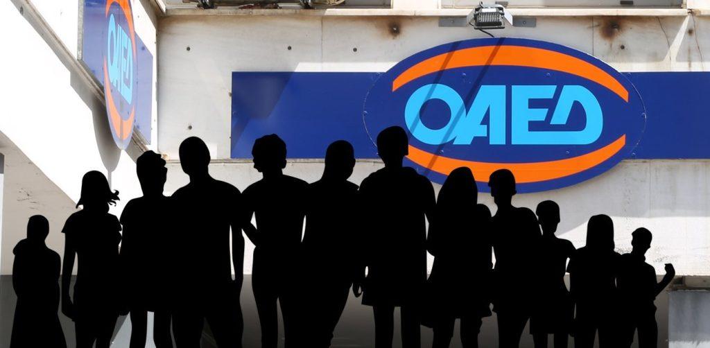 ΟΑΕΔ -Καταβολή εποχικού επιδόματος: Κάθε πότε γίνονται πληρωμές