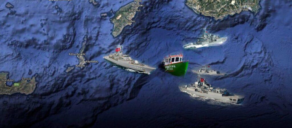 ΕΚΤΑΚΤΟ:Τουρκικά πολεμικά της Ομάδας Μάχης του Oruc Reis απείλησαν να βυθίσουν ελληνικό αλιευτικό νότια της Ρόδου!