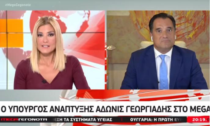 Άγριος καυγάς Άδωνι Γεωργιάδη με την Ράνια Τζίμα – «Τι δεν καταλάβαμε καλά, κ. Γεωργιάδη;» (Video)
