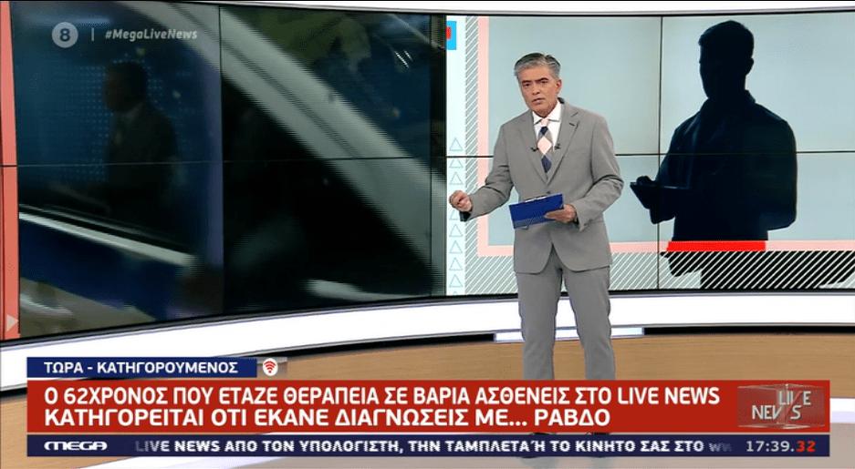Χαμός στον «αέρα» του Mega! Γνωστός δικηγόρος αποκάλεσε το Νίκο Ευαγγελάτο «τηλεοπτικό δικτάτορα»! Πως αντέδρασε ο δημοσιογράφος;