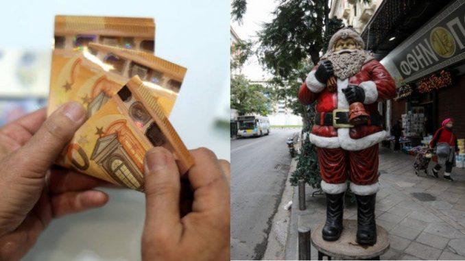 6 στους 10 Έλληνες θα κάνουν Χριστούγεννα με μόλις 200 ευρώ