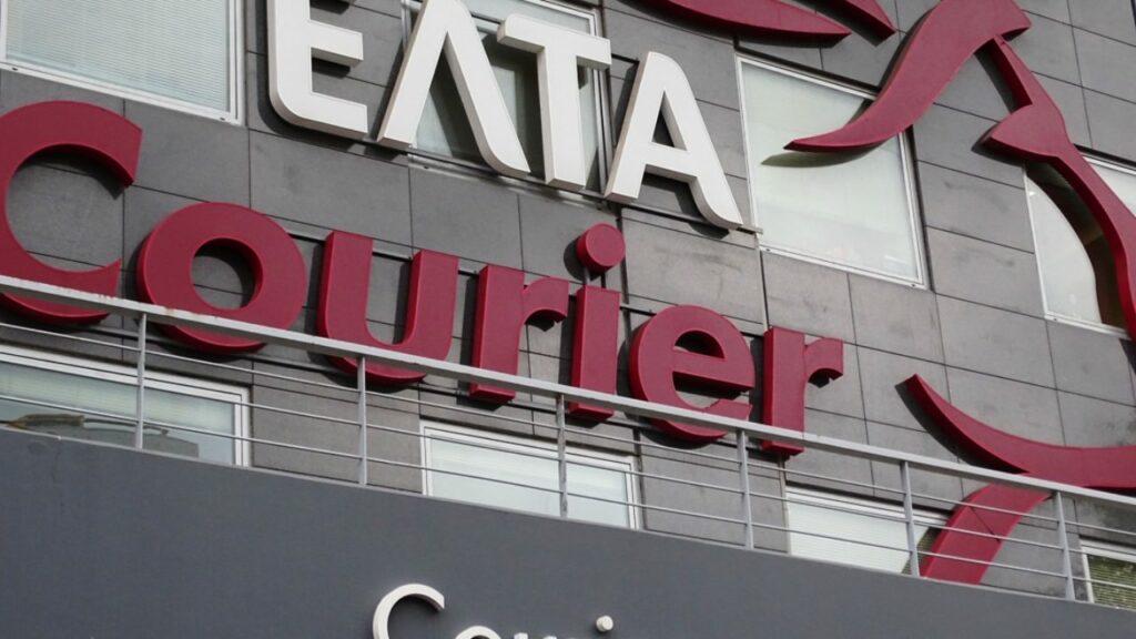 «Έμφραγμα» στα ΕΛΤΑ Courier: «Παγώνουν» οι παραλαβές μέχρι και τις 8 Ιανουαρίου,