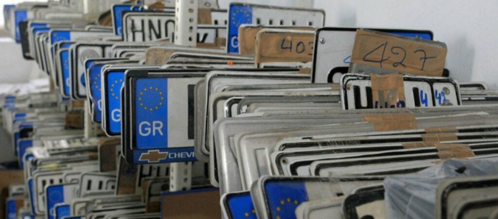 Καθιερώνεται η ψηφιακή κατάθεση πινακίδων – Πρόστιμο μέχρι και 30.000 ευρώ