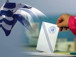 Αυτοδιοίκηση – νέος εκλογικός νόμος: Αυτές είναι οι εννέα αλλαγές (λίστα)